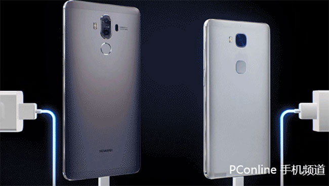 Bộ sạc Huawei 22.5W dòng 4.5V-5A