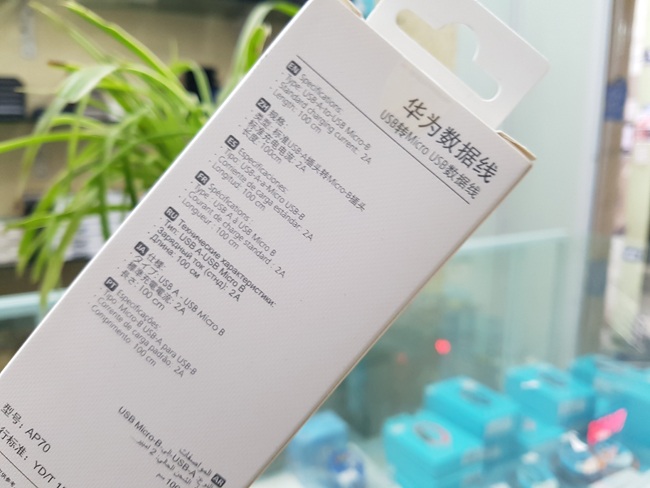 Cáp sạc Micro USB Huawei AP70 chính hãng