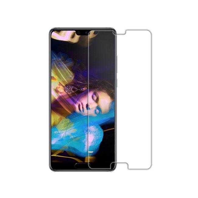 Dán PPF full màn hình Huawei P20 tốt nhất chống xước